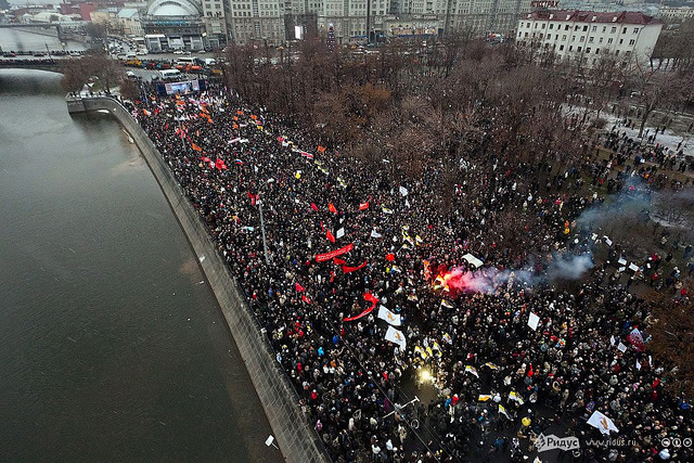Moscow: protest meeting on Bolotnoya square