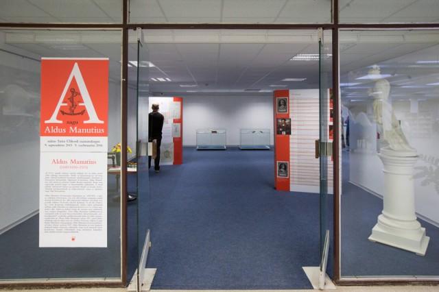 The Aldus Manutius exhibition