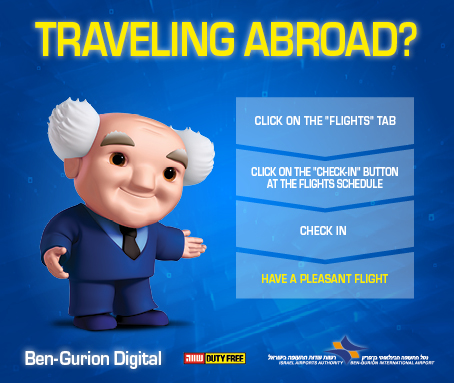 Ben Gurion Airport website