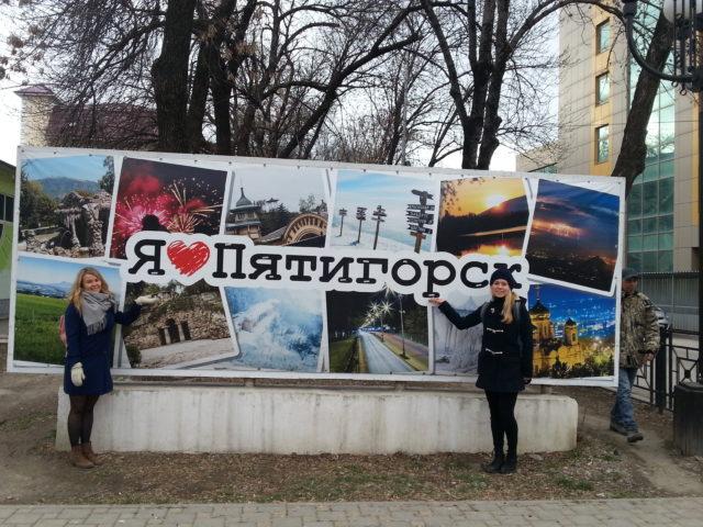 Trip to Pyatigorsk