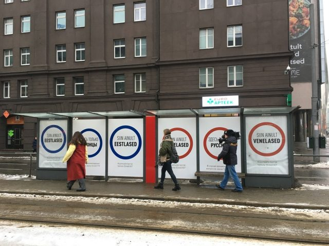 Ads at Tallinn's Hobujaama tram stop on 7 January 2019.