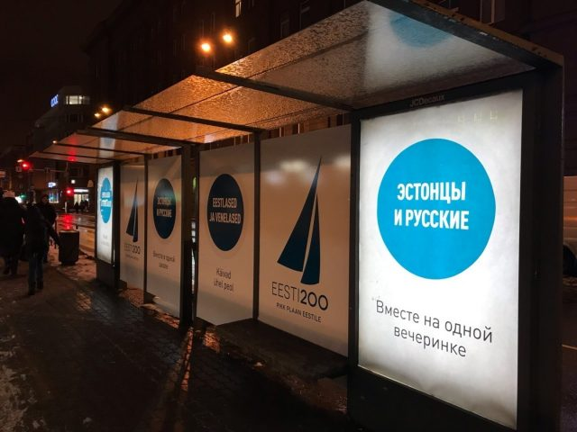 Ads at Tallinn's Hobujaama tram stop on 8 January 2019.